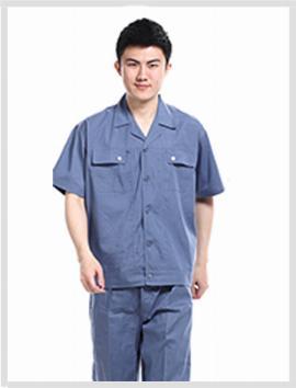 Đồng phục bảo hộ lao động mẫu 1