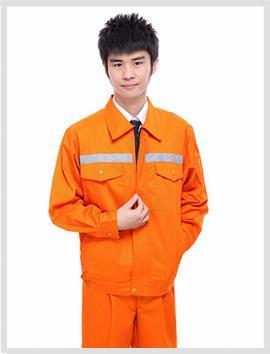 Đồng phục bảo hộ lao động mẫu 7