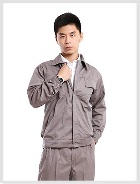 Đồng phục bảo hộ lao động mẫu 4